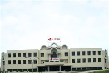 Best Hospital in Vadodara, Gujarat